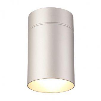 Lámpara foco grande plata ARUBA