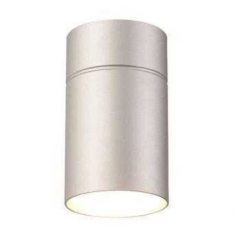 Lámpara foco pequeña plata ARUBA