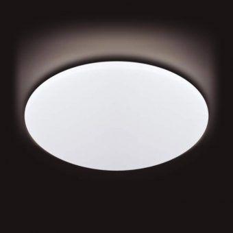 Plafón LED regulable ZERO 77 cm luz cálida/fría - La Casa de la Lámpara