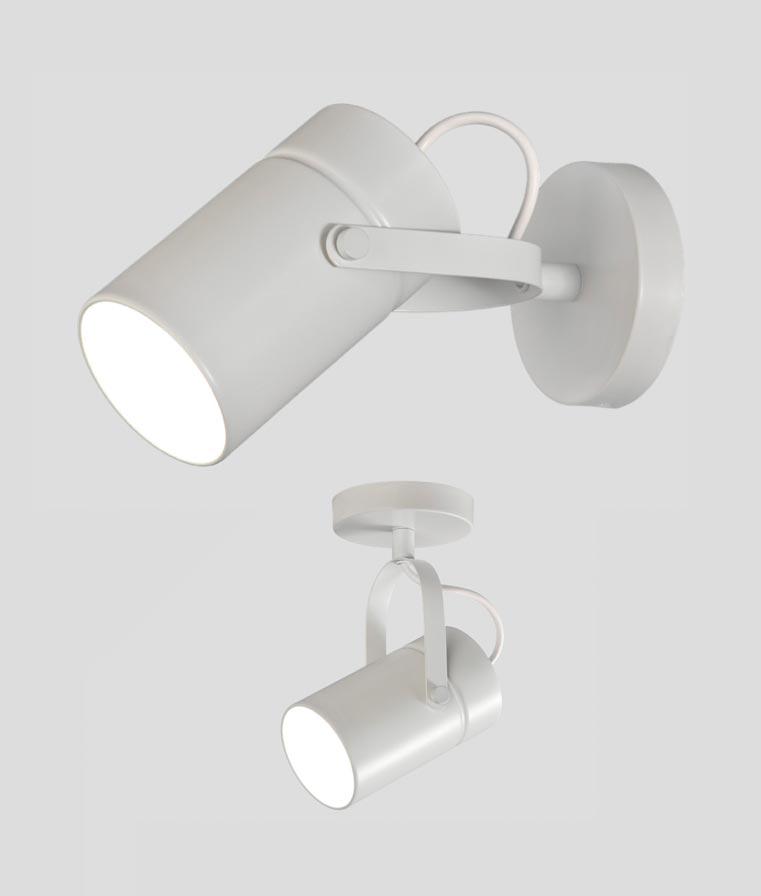 Lámpara foco blanca ARUBA
